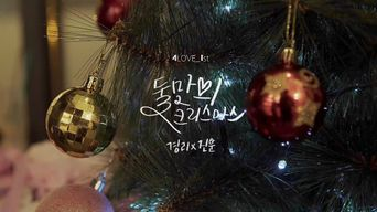 KyungRi X Jung JinWoon - 'White Christmas' MV