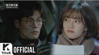 MV )) U-Kwon, Rothy - Baby Baby
