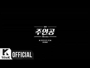 Teaser )) SunMi - Heroine #2