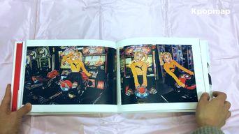 Unboxing : MOMOLAND 3rd Mini Album 'GREAT! - BBoom BBoom' Signed Album Unboxing