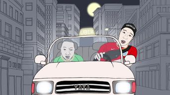 MV )) Mighty Mouth - UBER