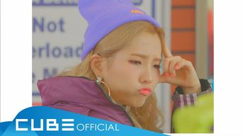 Teaser )) Jeon SoYeon - Idle Song