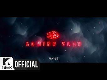 Teaser )) SF9 - MAMMA MIA #2 Movie Trailer