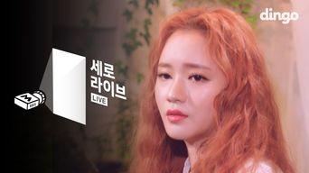 Video )) SoJung of LADIES' CODE - Stay Here