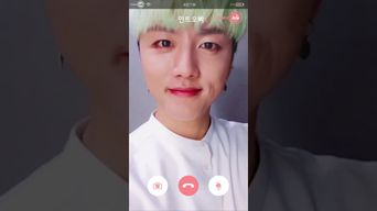 Video )) YoungBin of SF9 Wake up Call