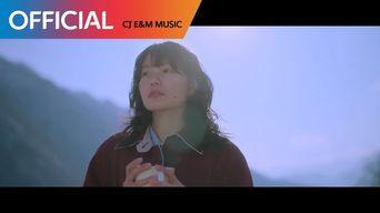 MV )) Heize - Didn't Know Me