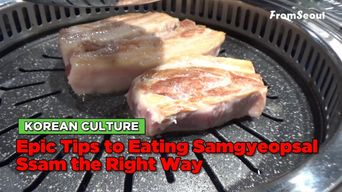 Epic Tips to Eating Samgyeopsal Ssam the Right Way