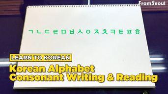 Korean Alphabet Consonant Writing & Reading for beginners