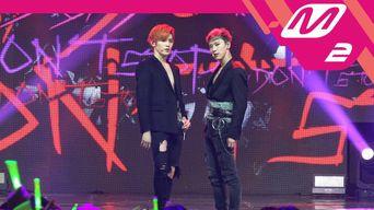 Video )) NCT U - Baby Don't Stop @MCOUNTDOWN