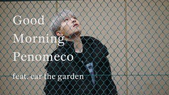 Teaser )) PENOMECO - Good Morning #1