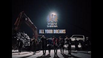 Teaser )) SHINHWA - All Your Dreams (2018)