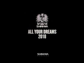MV )) SHINHWA - All Your Dreams 2018