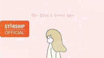 Video )) SoYou - My Blossom (Cartoon Ver.)