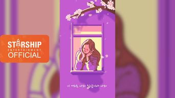 Video )) SoYou - My Blossom (Lyric Video)