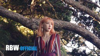 Teaser )) MAMAMOO - Starry Night #MoonByul
