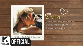 Teaser )) PENTAGON 6th Mini Album 'Positive' Audio Snippet