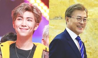 RM of BTS & President Moon JaeIn Have Also Read 'Controversial' Feminist Novel