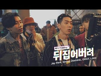 Stray Tuned On Collaboration Work From Jay Park, Simon Dominic, Gray, & Loco