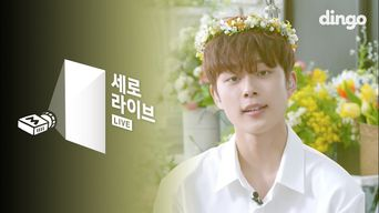 Video )) Yoo SeonHo - Maybe Spring (Dingo Live Ver.)