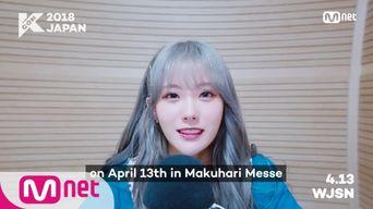 Video )) WJSN - ASMR Invitation For KCON 2018 JAPAN