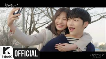 MV )) SEVENTEEN DK - Missed Connections ('Tempted' OST)