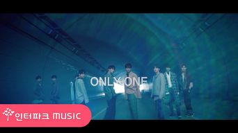 MV )) UNB - ONLY ONE