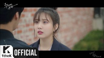 MV )) Yang DaIl - With You ('Tempted' OST)