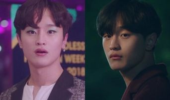 Kim DoWan's Transformation For 'Tempted' Surprised Viewers