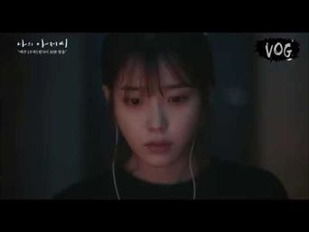 My Mister OST - Sondia 'Adult' MV