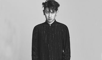 Crush Profile: K-Pop's Prince Of R&B