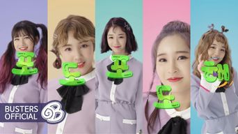 JTG Entertainment's Five Member Girl Group 'Busters' - Grapes MV