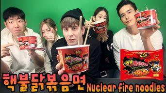 Made In Korea: Samyang's Fire Noodles That Caused Global Sensation
