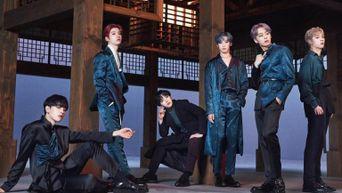 ONEUS Members Profile: RBW Entertainment Boy Group