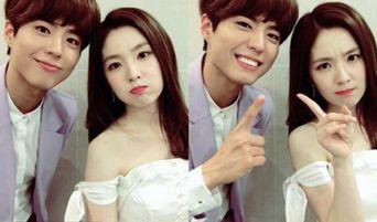 K-Celeb Fantasy Ships: Park BoGum & Red Velvet's Irene