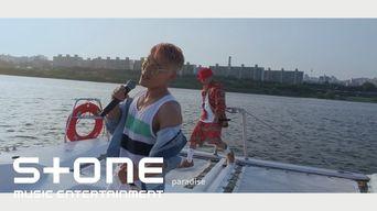 Kim BumSoo X Dok2 - 'Cali Shine' Drone LIVE