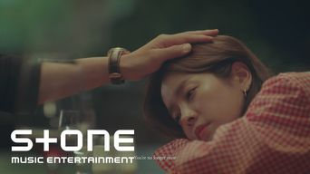 [Familiar Wife OST Part 3] Roy Kim - No Longer Mine MV