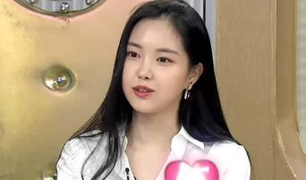 Son NaEun Reveals The K-Pop Idol She Has A Crush On