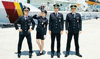 'Korea Coast Guard' (2018 TV Show): Cast & Summary