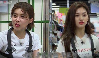 Find Out If ASTRO's Cha EunWoo Was Calling For Weki Meki's DoYeon Or Jang DoYeon