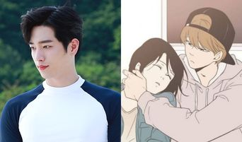 Find Out Which Actresses Koreans Want With Seo KangJoon In 'Something About Us' Webtoon Remake