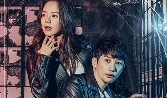 Posters And Pictures Of Uncommon Horror Comedy Drama 'Lovely Horribly' With Song JiHyo Released