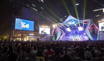 MBC Korean Music Wave 2018: Lineup
