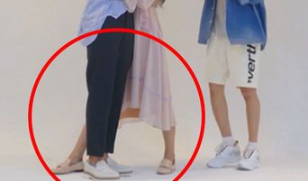 Who is The Actress That Does 'Manner Legs' For The Co-lead Actor?