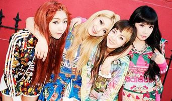 Who Destroyed 2NE1? Park Bom Says It Wasn't Her But Someone Else In Reply To Fan