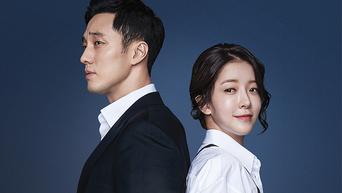 'Terius Behind Me' (2018 Drama): Cast & Summary