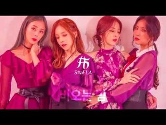 S#aFLA's Debut Album Preview Video