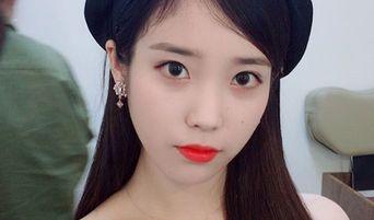 Netizens Comment On IU's High School Graduation Picture