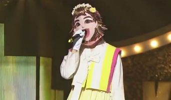 QUIZ: Can You Guess Which Idol This Is From 'The King Of Masked Singer?'