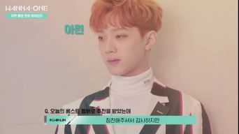 Wanna One's Final Album 'POWER OF DESTINY' Behind The Scenes