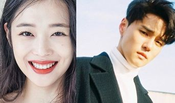 DEAN Responds To Netizens Who Complained About Sulli Collaboration